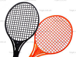 Теннис «Макси», 5186, цена