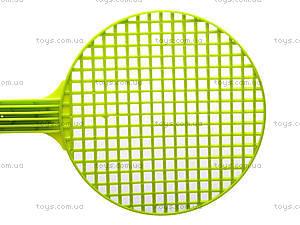 Теннис «Мини», 5212, купить