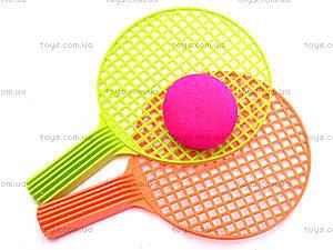 Теннис «Мини»,
