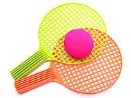 Теннис «Мини», 5212, фото