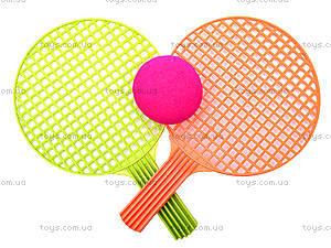 Теннис «Мини», 5212, цена