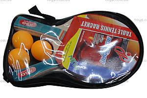 Теннис настольльный и 3 мячика, W02-4775