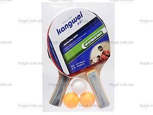 Теннис настольный для детей, BT-PPS-0015