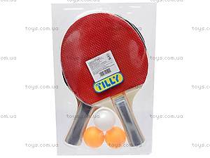 Теннис настольный для детей, BT-PPS-0015, купить