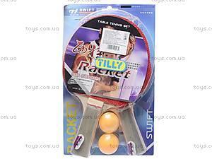 Теннис настольный с мячиками, BT-PPS-0019