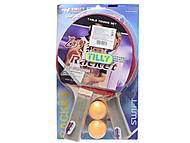 Теннис настольный с мячиками, BT-PPS-0019, фото