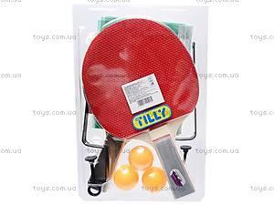 Теннис настольный с ракетками, BT-PPS-0022, фото