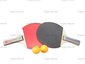 Теннис настольный с ракетками и мячиками, BT-PPS-0002, отзывы