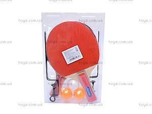 Теннис настольный с сеткой, W02-4608, фото