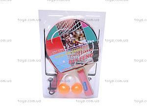 Теннис настольный с сеткой, W02-4608