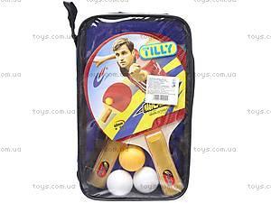 Теннис с мячами и ракетками, BT-PPS-0030