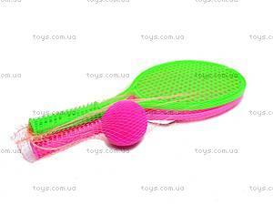 Теннис с мячом, 5040