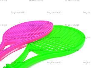 Теннис с мячом, 5040, отзывы