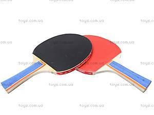 Теннисные ракетки и набор мячей, BT-PPS-0026, отзывы
