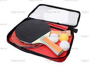 Теннисные ракетки в чехле, 6678N, купить