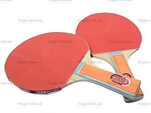 Теннисные ракетки в чехле, 6678N, фото
