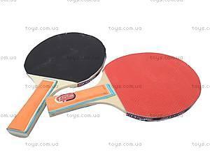 Теннисные ракетки в чехле, 6678N, отзывы