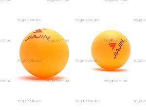 Теннисные шарики, H2-25827B, купить