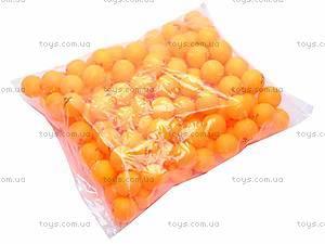 Теннисные шарики, H2-25827B, фото