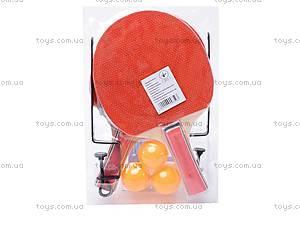 Теннисный набор с 3 шариками, 191211, фото