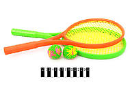 Теннис детский, 3634D, тойс