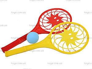 Игрушечный теннис «Макси», 5186, toys.com.ua