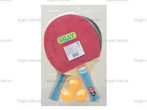 Набор для настольного тенниса «Ракетки и 3 мяча», BT-PPS-0035, фото