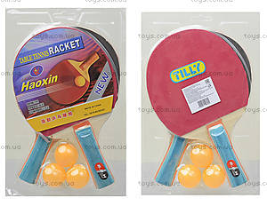 Набор для настольного тенниса «Ракетки и 3 мяча», BT-PPS-0035