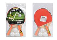 Теннис игра на столе, BT-PPS-0041, отзывы