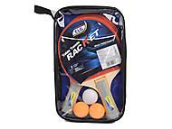 Ракетки с мячиками в чехле, BT-PPS-0043, отзывы