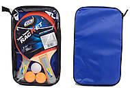 Ракетки с мячиками в чехле, BT-PPS-0043, купить