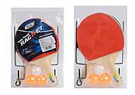 Настольный теннис: 2 ракетки, 3 мячика, BT-PPS-0044, фото