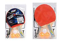 Спортивная теннисная игра, BT-PPS-0045