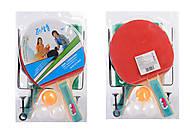 Теннис настольный с 3 мячами, BT-PPS-0047, фото