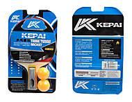 Набор для настольного тенниса с ракеткой, KP-0230, фото
