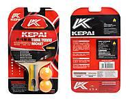 Ракетка для настольного тенниса с 2 мячиками, KP-1001, фото