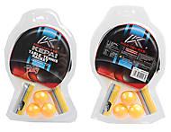 Ракетки для настольного тенниса с мячами, KP-1000