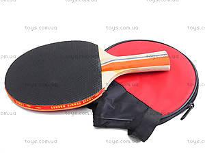 Набор для настольного тенниса с чехлом, BT-PPS-0024, купить