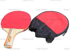 Набор для настольного тенниса с чехлом, BT-PPS-0024, фото