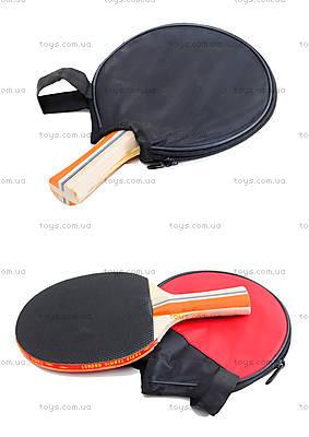 Набор для настольного тенниса с чехлом, BT-PPS-0024