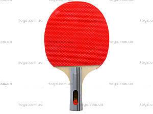 Игровой комплект для настольного тенниса в сумке, BT-PPS-0025, купить