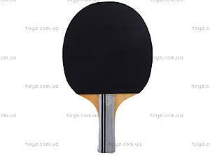 Игровой комплект для настольного тенниса в сумке, BT-PPS-0025, фото