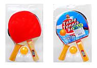Игровой комплект, для настольного тенниса, BT-PPS-0032, игрушки