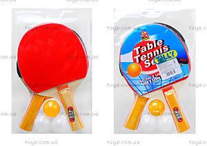 Игровой комплект, для настольного тенниса, BT-PPS-0032