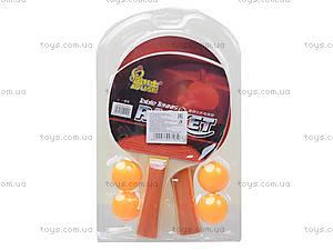 Ракетки для настольного тенниса и 4 мяча, BT-PPS-0034, купить