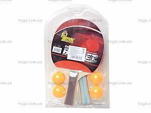 Ракетки для настольного тенниса и 4 мяча, BT-PPS-0034, отзывы