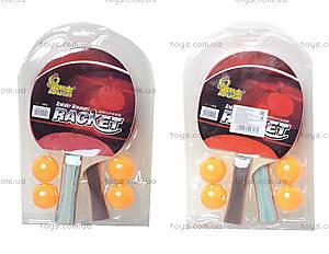 Ракетки для настольного тенниса и 4 мяча, BT-PPS-0034