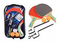Теннис настольный + 2 мяча, BT-PPS-0049, цена