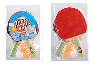 Теннис настольный с набором мячей, BT-PPS-0050, фото