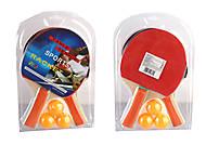 Теннис настольный ракетки 0,9см + 3 мяча , BT-PPS-0056, купить